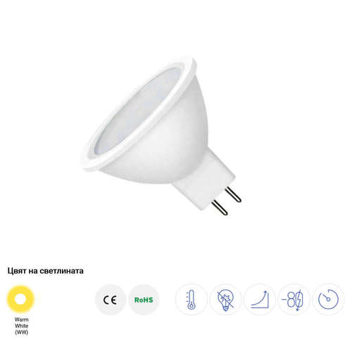 LED спот луничка MR11 3W 12V 210LM 38° 2700K Optonica 1068